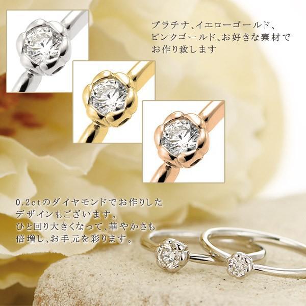 指輪レディース ダイヤモンド指輪 ダイヤモンド リング プラチナ ダイヤモンドリング 指輪 花びら【今だけ代引手数料無料】|suehiro|09