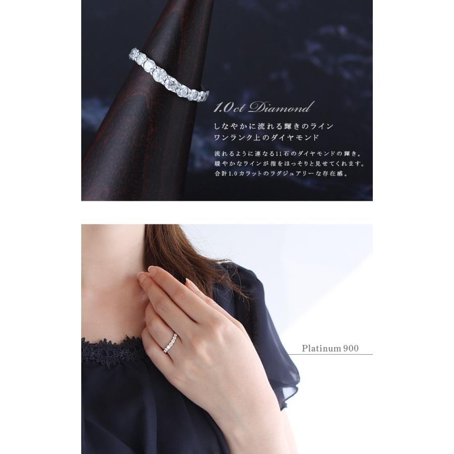 指輪レディース ダイヤモンド指輪 エタニティリング 1カラット ダイヤモンド リング プラチナ エタニティ リング【今だけ代引手数料無料】|suehiro|06