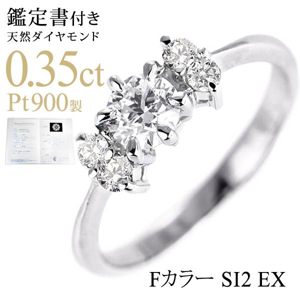 【送料込】 婚約指輪 エンゲージリング ダイヤモンド ダイヤ リング 指輪 人気 ダイヤ プラチナ リング 0.35ct セール, OHMURA I&E a2adc3c9