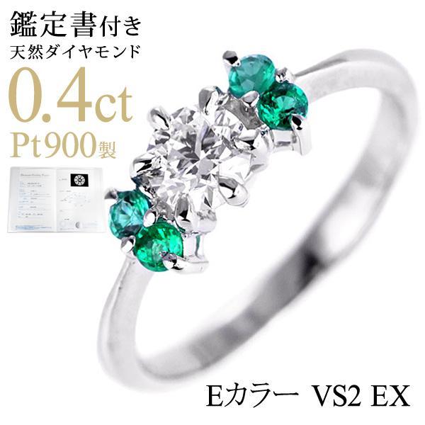 【在庫限り】 婚約指輪 エンゲージリング ダイヤモンド ダイヤ リング 指輪 人気 ダイヤ プラチナ リング エメラルド セール, 鳳来町 8a625aca