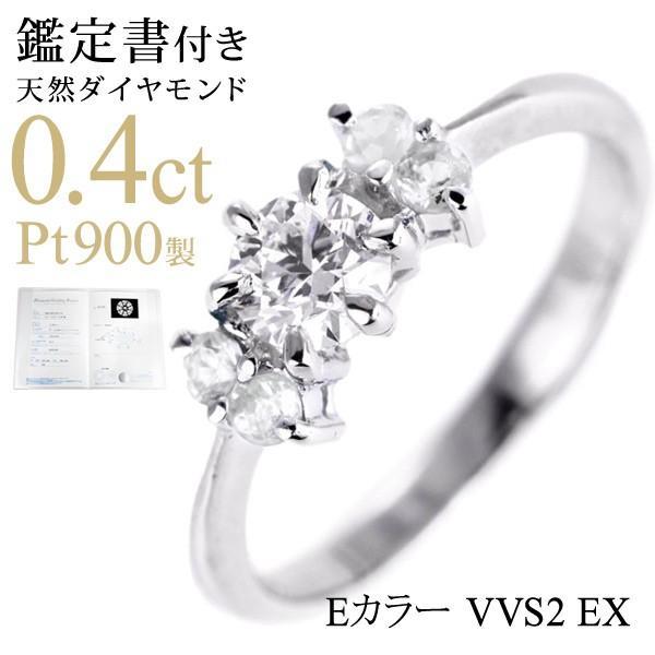 【ラッピング無料】 エンゲージリング 婚約指輪 ダイヤモンド ダイヤ プラチナ リング ムーンストーン セール, 宅配タイヤ太郎 4f4dfabc
