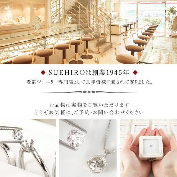 ダイヤモンド リング プラチナ ダイヤ レディース 婚約指輪 安い エンゲージリング -QP【今だけ代引手数料無料】 suehiro 02