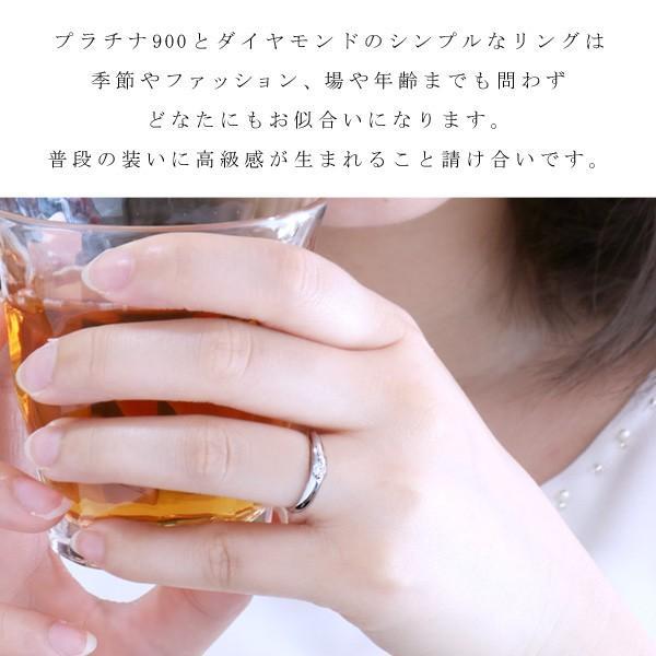 ダイヤモンド リング プラチナ ダイヤ レディース 婚約指輪 安い エンゲージリング -QP【今だけ代引手数料無料】 suehiro 11