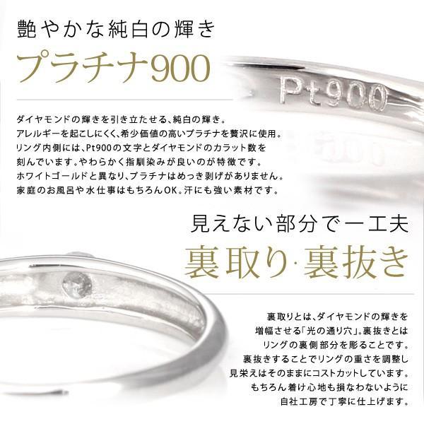 ダイヤモンド リング プラチナ ダイヤ レディース 婚約指輪 安い エンゲージリング -QP【今だけ代引手数料無料】 suehiro 08