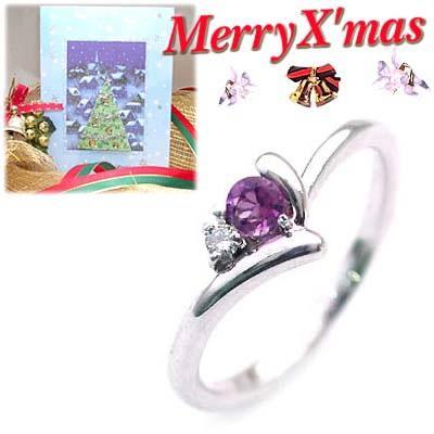 【在庫あり】 アメジスト 指輪 クリスマス限定Xmasカード付2月誕生石K18ホワイトゴールド アメジストデザインリング セール, アドヴァンス ジャパン b4af71a3