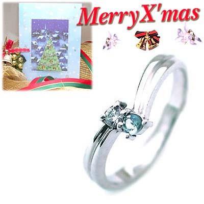 新しく着き アクアマリン アクアマリン 指輪 クリスマス限定Xmasカード付3月誕生石K18ホワイトゴールド アクアマリンリング 指輪 セール, 古座川町:7e3946c9 --- airmodconsu.dominiotemporario.com
