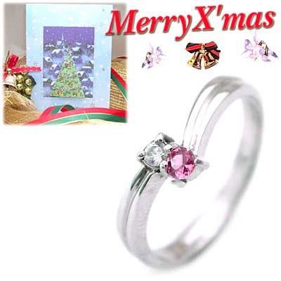 魅力的な価格 18金 18金 指輪クリスマス限定Xmasカード付10月誕生石K18ホワイトゴールド セール ピンクトルマリンリング セール, アットランド:7a13d4d8 --- airmodconsu.dominiotemporario.com