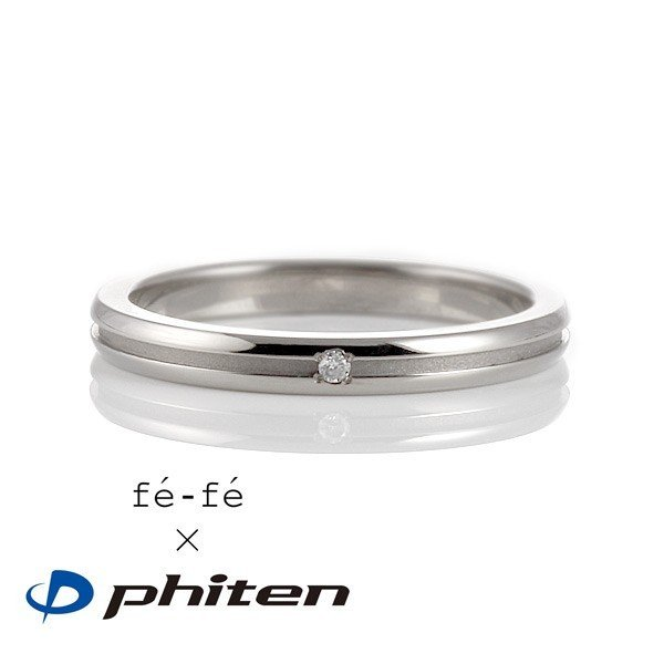 アイスホッケー ダイヤモンド指輪 ファイテン Phiten チタン ダイヤモンド リング チタンリング レディース 正規品 セール
