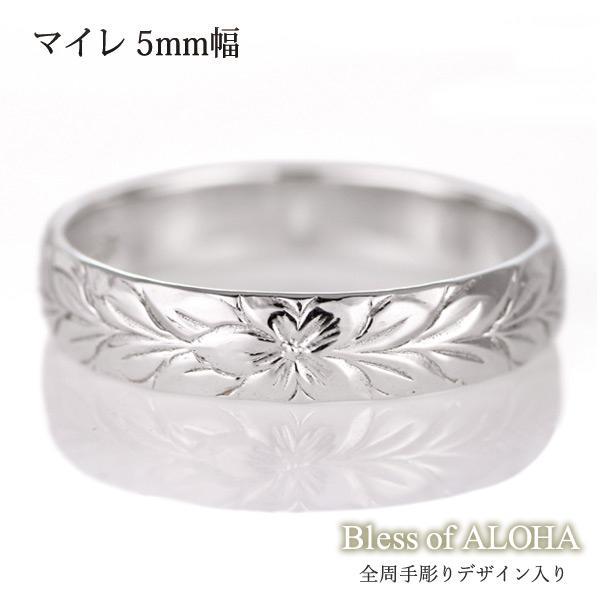 ハワイアンジュエリー メンズ 指輪 シルバー 幅約5mm マイレ ハワジュ【今だけ代引手数料無料】|suehiro