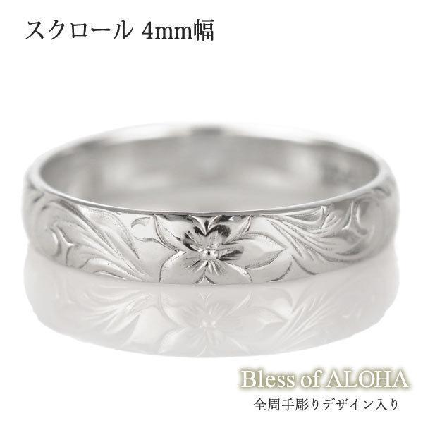 ハワイアンジュエリー メンズ 指輪 プラチナ 幅約4mm スクロール ハワジュ【今だけ代引手数料無料】|suehiro
