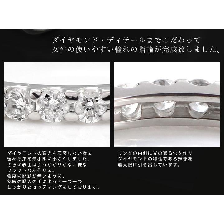 ダイヤ エタニティ 0.3カラット プラチナ900 ダイヤモンド 指輪 リング スイート エタニティ 結婚 婚約指輪 安い 10周年記念【今だけ代引手数料無料】|suehiro|07