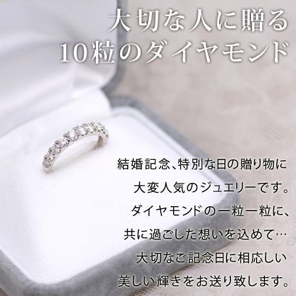 指輪レディース ダイヤモンド指輪 エタニティリング 1カラット ダイヤモンド エタニティ リング ダイヤ プラチナ 指輪【今だけ代引手数料無料】 鑑別書付き|suehiro|15