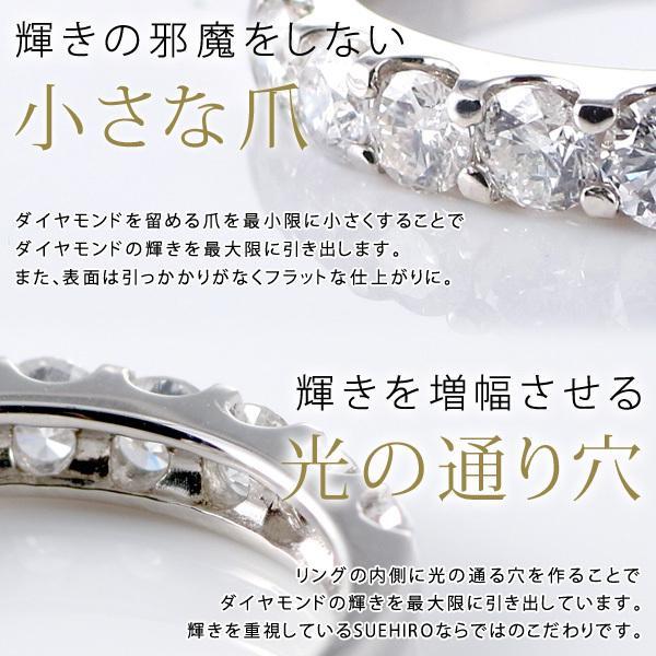 指輪レディース ダイヤモンド指輪 エタニティリング 1カラット ダイヤモンド エタニティ リング ダイヤ プラチナ 指輪【今だけ代引手数料無料】 鑑別書付き|suehiro|10