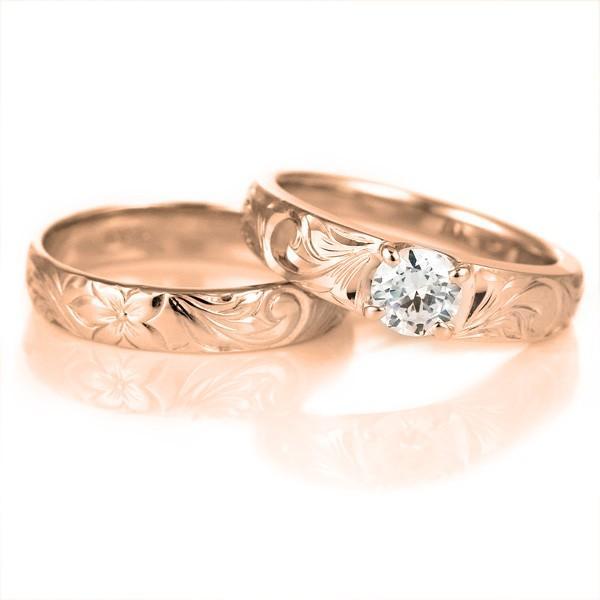 最高級 ハワイアンジュエリー 指輪 ペアリング 鑑定書付き ダイヤモンド リング 一粒 大粒 SI ピンクゴールドK18 18金 K18PG セール, ファンタジー工芸 a7147f04