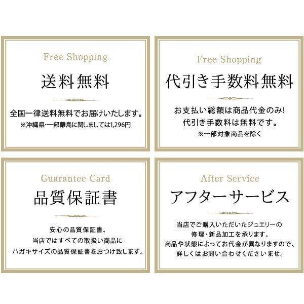 ネックレス レディース 天然石 ダイヤモンド ネックレス ピンクゴールド K10 ハートペンダントネックレスハート【今だけ代引手数料無料】 suehiro 09