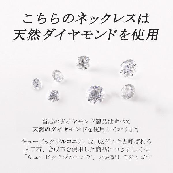 ネックレス レディース 天然石 ダイヤモンド ネックレス ピンクゴールド K10 ハートペンダントネックレスハート【今だけ代引手数料無料】 suehiro 10