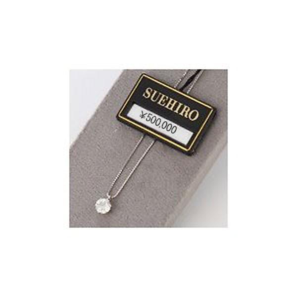 ダイヤモンド ネックレス 1カラット プラチナ 一粒【今だけ代引手数料無料】|suehiro|11
