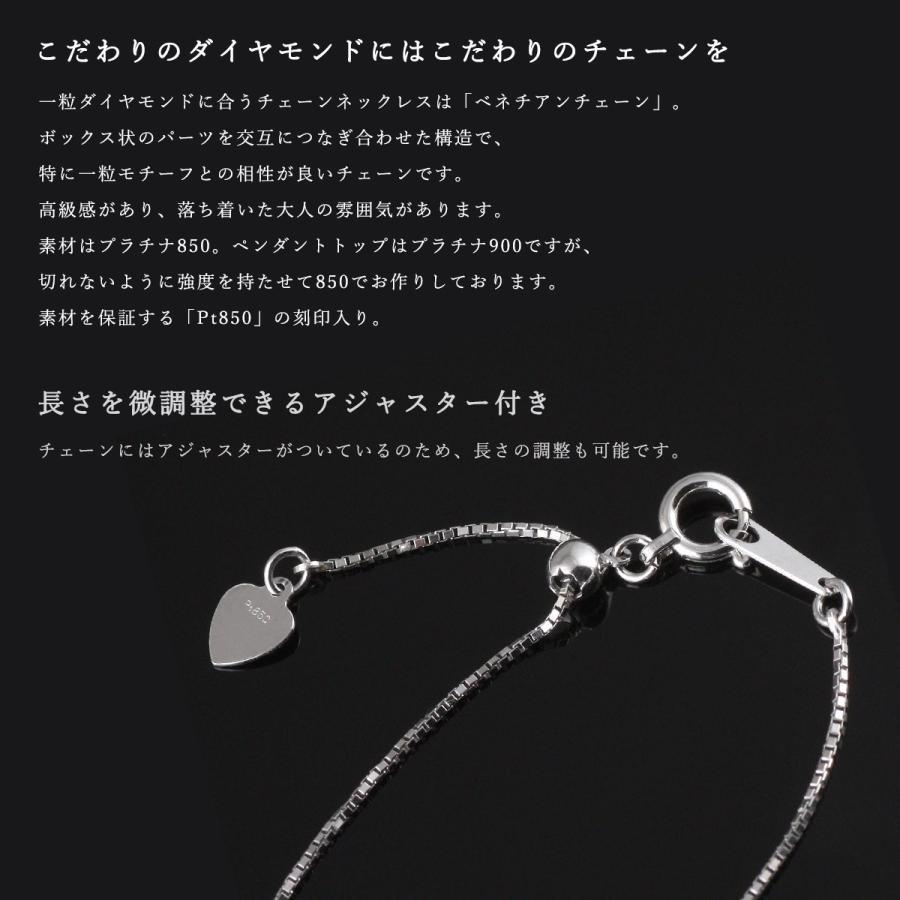 ダイヤモンド ネックレス 1カラット プラチナ 一粒【今だけ代引手数料無料】|suehiro|05