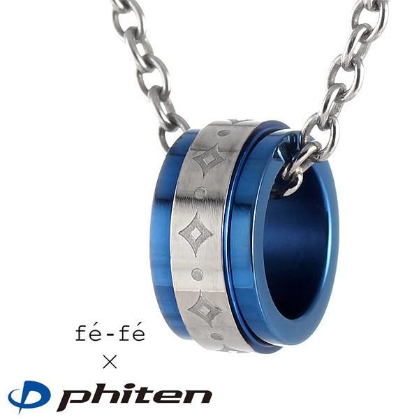 マリンスポーツ ファイテン Phiten チタン ペンダント ネックレス チタンペンダント ネックレス レディース 正規品 セール