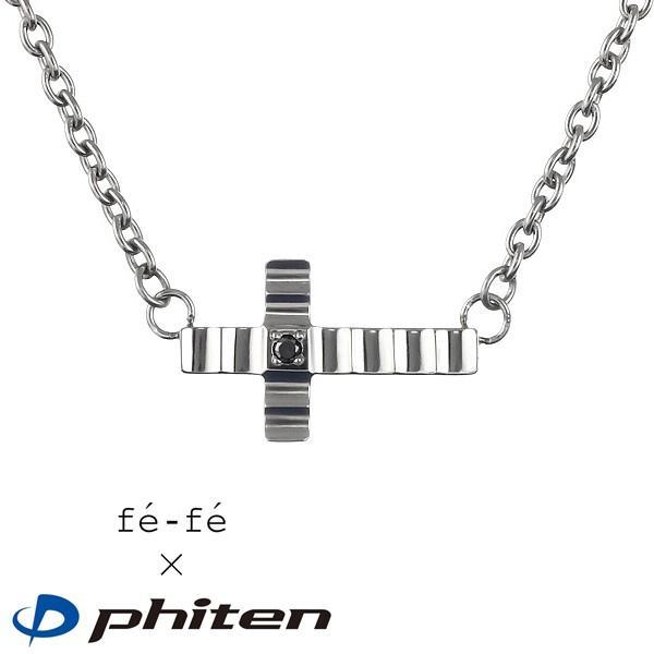 スケボー ファイテン Phiten チタン ペンダント ネックレス チタンペンダント ネックレス メンズ 正規品 セール