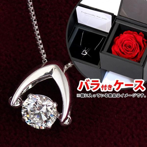 超美品 揺れる ダイヤモンド ネックレス 一粒 ダイヤモンド ネックレス プラチナ ダイヤモンドネックレス ダンシングストーン ダイヤ バラ付ケースセット セール, チャレンジマリン fdbe0d7b