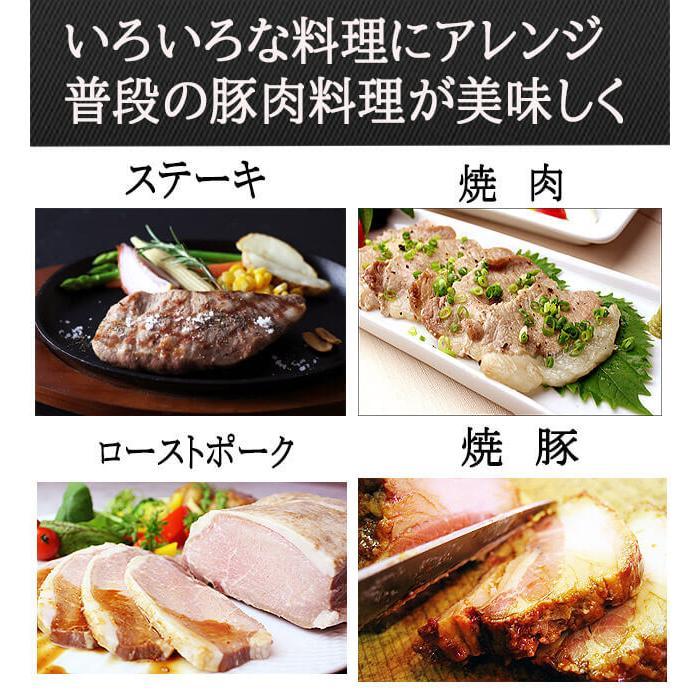 イベリコ豚 肩ロース ブロック 500g ローストポーク用 塊肉 肉 豚肉  冷凍 お歳暮 高級 ギフト|suehiroya|02