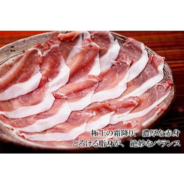 イベリコ豚 ロース しゃぶしゃぶ 400g 最高級ベジョータ 豚肉 黒豚お歳暮 高級 ギフト|suehiroya|03