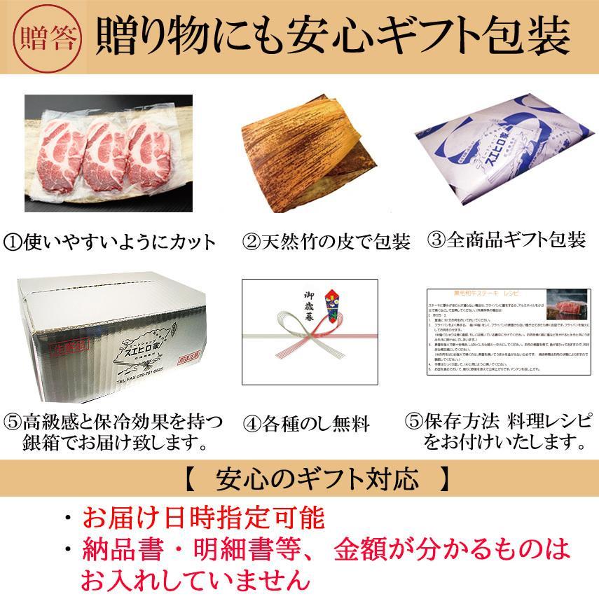 イベリコ豚 ロース しゃぶしゃぶ 500g ベジョータ 豚しゃぶ 豚肉 お歳暮 お肉 高級肉 suehiroya 14