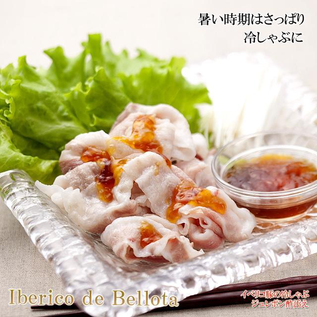 イベリコ豚 ロース しゃぶしゃぶ 500g ベジョータ 豚しゃぶ 豚肉 お歳暮 お肉 高級肉 suehiroya 07