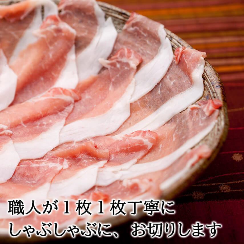 イベリコ豚 ロース しゃぶしゃぶ 用 1kg 最高級ベジョータ 豚しゃぶ 食べ物 お歳暮 お肉 高級|suehiroya|04