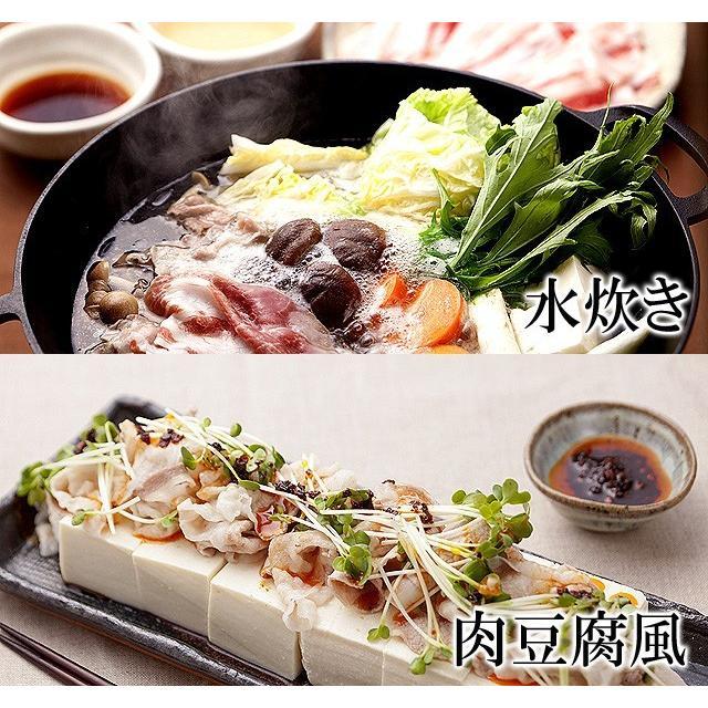 イベリコ豚 ロース しゃぶしゃぶ 用 1kg 最高級ベジョータ 豚しゃぶ 食べ物 お歳暮 お肉 高級|suehiroya|06