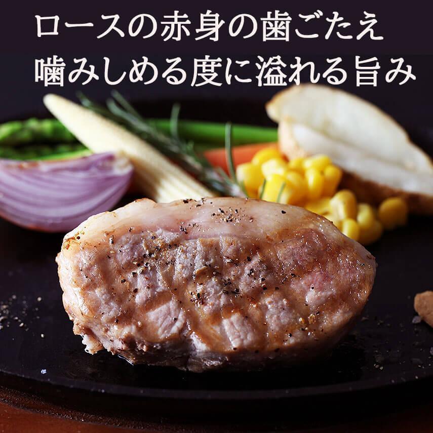 イベリコ豚 ロース ステーキ肉 2枚×100g ベジョータ 豚肉 お歳暮 お肉 食品 食べ物 ギフト グルメ|suehiroya|02