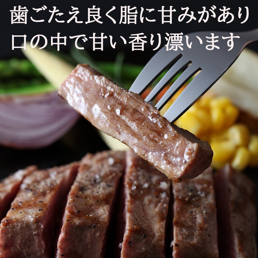 イベリコ豚 ロース ステーキ肉 2枚×100g ベジョータ 豚肉 お歳暮 お肉 食品 食べ物 ギフト グルメ|suehiroya|03