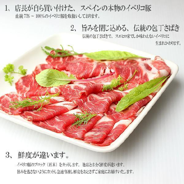 お肉 ギフト イベリコ豚 切り落とし 1kg 訳あり 訳アリ お歳暮 高級 ギフト あす着く 食品 suehiroya 02