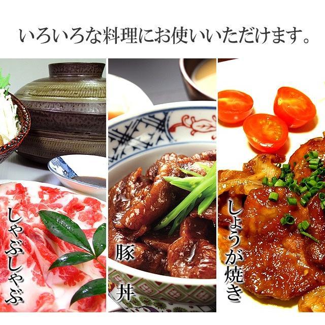 お肉 ギフト イベリコ豚 切り落とし 1kg 訳あり 訳アリ お歳暮 高級 ギフト あす着く 食品 suehiroya 04