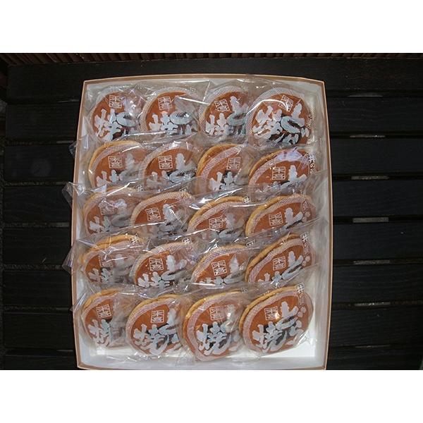 「極上末喜どら焼き」20個 箱入り 5300円(税込) 国産原材料 完全手作り つぶあん のし無料対応します|sueki3154|02