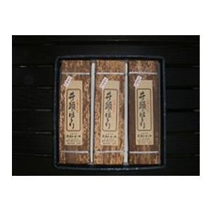 本練羊かん「井の頭のほとり」3本入り 5700円(税込)|sueki3154