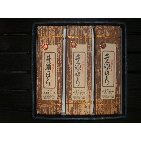 栗入り羊かん「井の頭のほとり」3本入り 6300円(税込)|sueki3154