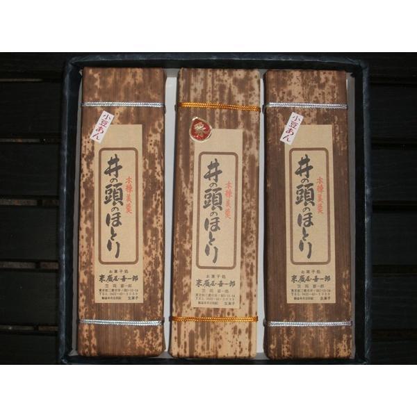羊かん組み合わせ2「本練2本/栗入り1本」計3本入り 5900円(税込)|sueki3154