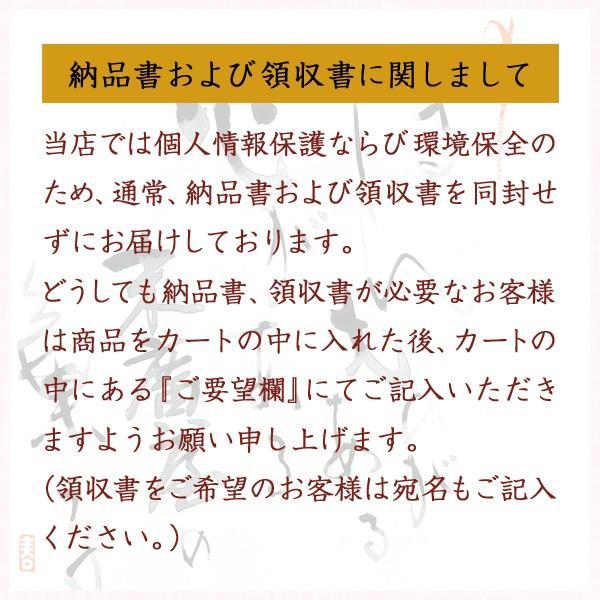 羊かん組み合わせ2「本練2本/栗入り1本」計3本入り 5900円(税込)|sueki3154|03
