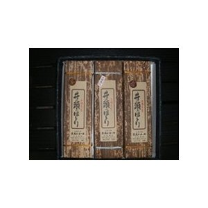 羊かん組み合わせ3「本練1本/栗入り2本」計3本入り 6100円(税込)|sueki3154