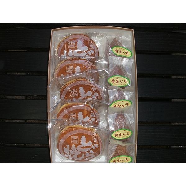 和菓子詰め合わせ4「黄金いも5個/末喜どら焼き5個」2450円(税込)のし無料対応します|sueki3154