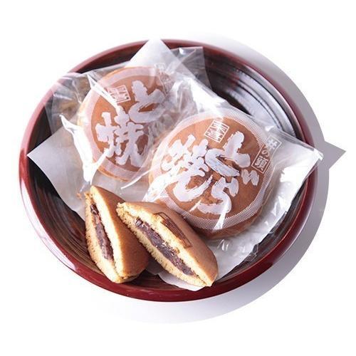和菓子詰め合わせ4「黄金いも5個/末喜どら焼き5個」2450円(税込)のし無料対応します|sueki3154|04