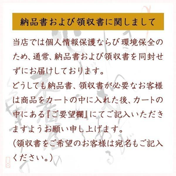 一升餅 箱、風呂敷付 4300円(税込)無添加・防腐剤不使用 石川県産かぐらもち米使用 もち米100%※日付指定を必ずお願いします|sueki3154|09
