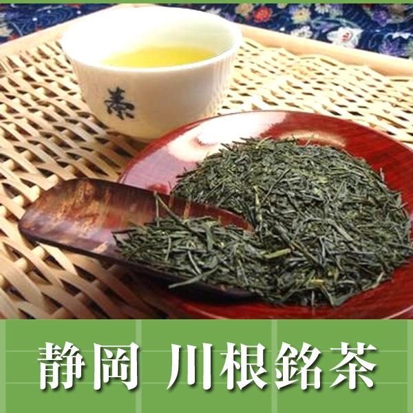 静岡 川根茶 100グラム 864円(税込)|sueki3154|02