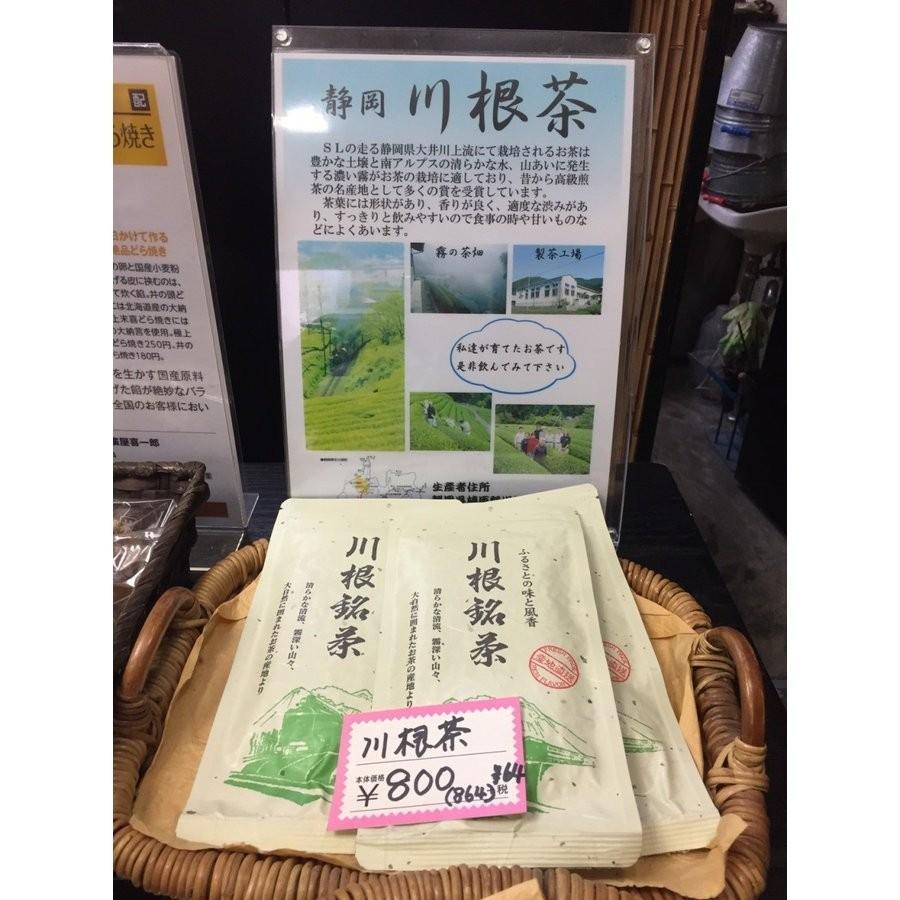 静岡 川根茶 100グラム 864円(税込)|sueki3154|05