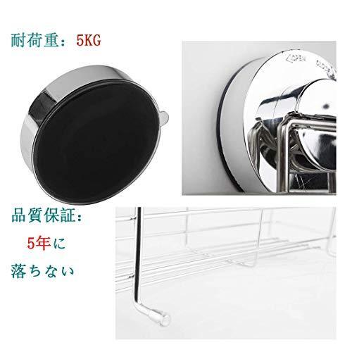 Miya 浴室 ラック 強力吸盤 ステンレス 収納 棚 キッチン お風呂場 バス用 (30*8*8cm)|suetaka-shop|07