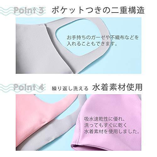[アリサナ] 日本製 洗える マスク 涼しい 冷感 軽い 立体 水着素材 サラサラ UVカット クールタイプ カーキ Lサイ suetaka-shop 07