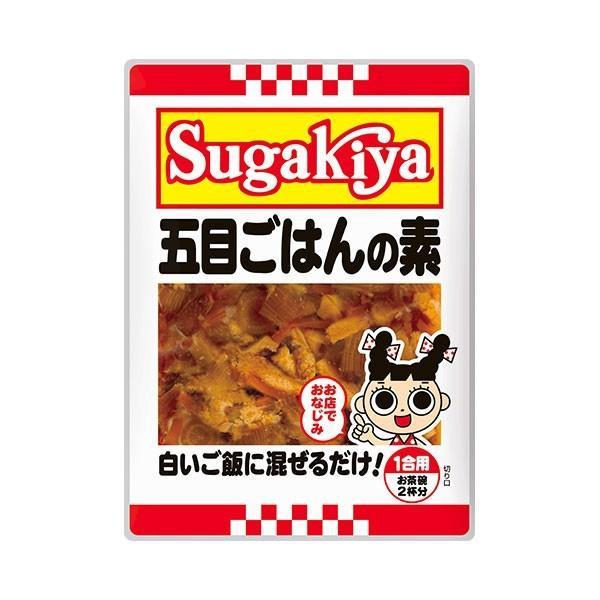 Sugakiya五目ごはんの素 1箱(10袋入り) ご当地グルメ すがきや スガキヤ 寿がきや sugakiyasyokuhin