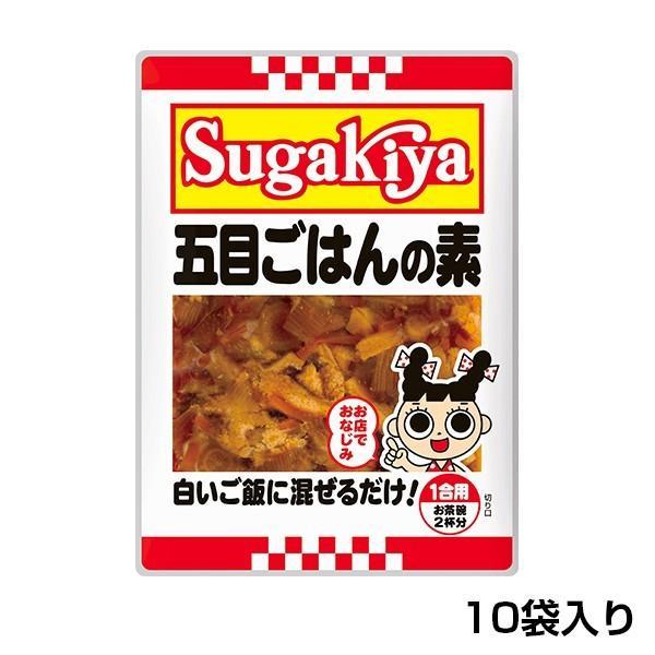 Sugakiya五目ごはんの素 1箱(10袋入り) ご当地グルメ すがきや スガキヤ 寿がきや sugakiyasyokuhin 03